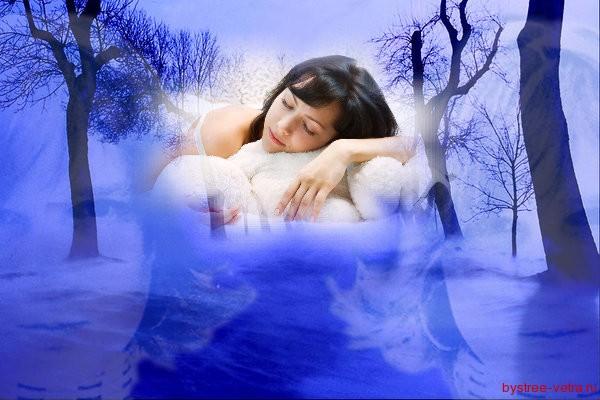 Человек во сне