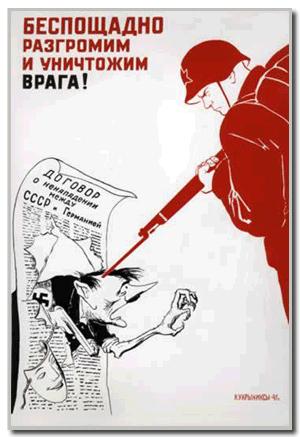 Убей свой страх - вкуси свободу!
